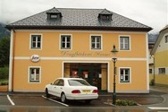 Bäckerei Hauser, 2009